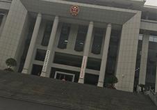 舒律师到张家界武陵源区人民法院开庭