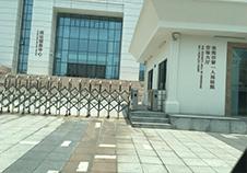 舒律师到东莞市第一人民法院开庭
