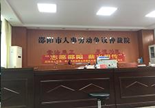 舒律师到邵阳市人事劳动争议仲裁院办案