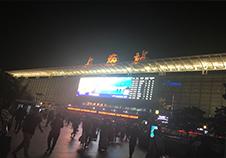 舒律师到上海出差办案