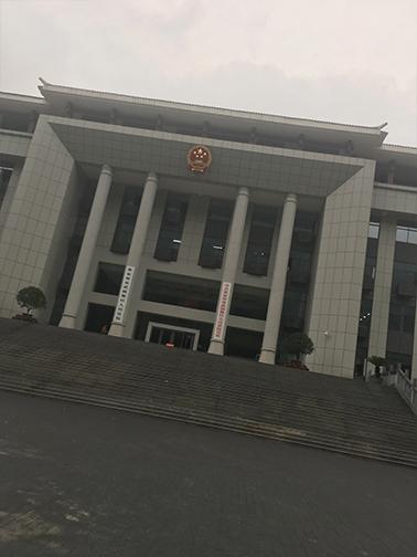 张家界武陵源区人民法院门口环境照