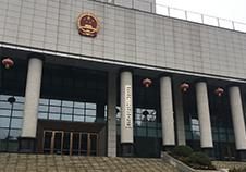舒律师到湖南省湘西州中级人民法院开庭