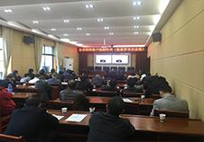 舒律师参加全省律师培训会议