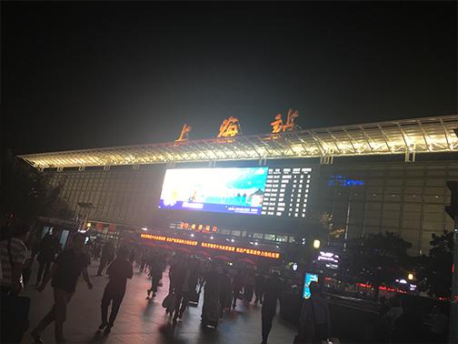 上海站广场夜景照
