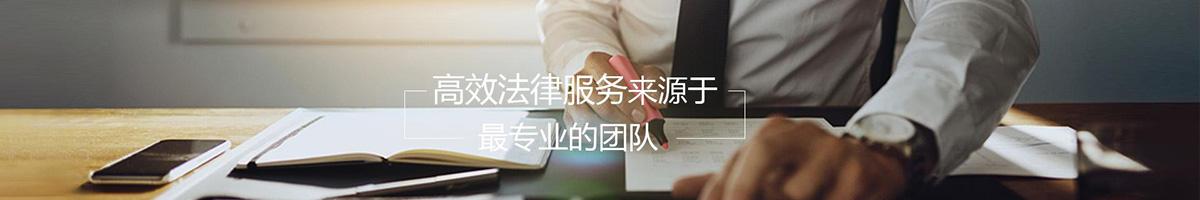 张家界律师网